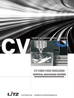 CV-1200/1400/1600/1000