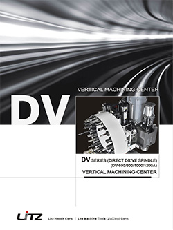 DV-600/800/1000/1200