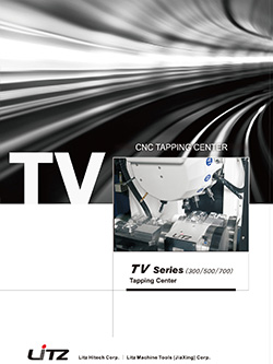 TV-300/500/700