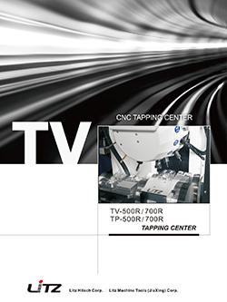 TV-500R/700R TP-500R/700R