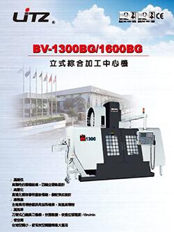 BV-1300 1600BG-2013.A