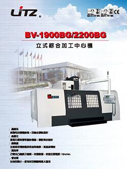 BV-1900 2200BG-2013.A