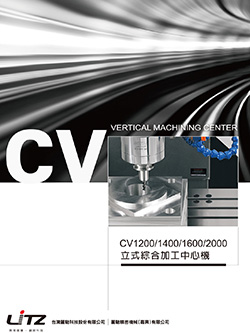 CV-1200-1400-1600-2000
