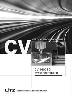 CV-1600BG