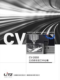 CV-2000