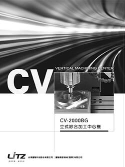 CV-2000BG