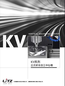 KV 系列
