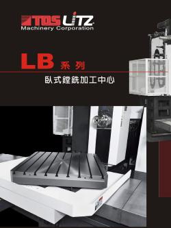 LB 110 LB 130