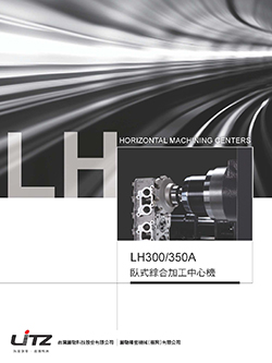 LH-300-350A