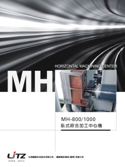 MH-800/1000