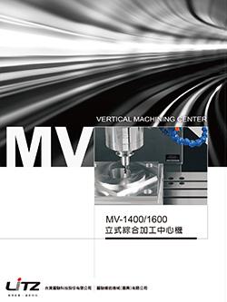 MV-1400/1600