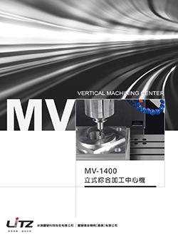 MV-1400