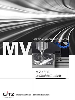 MV-1600