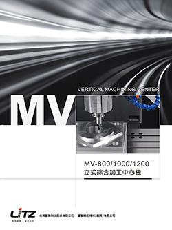 MV-800/1000/1200