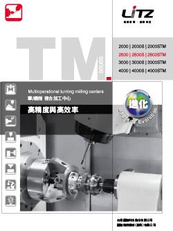 TM-2500