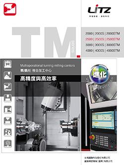 TM-2500STM