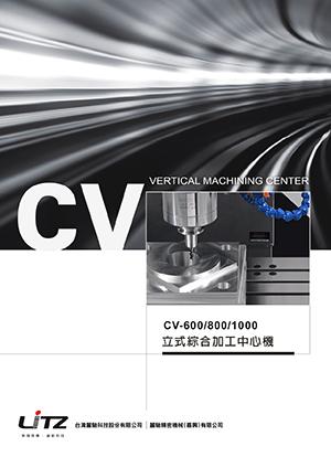 CV-600-800-1000