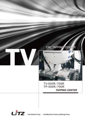 TV-500R_700R