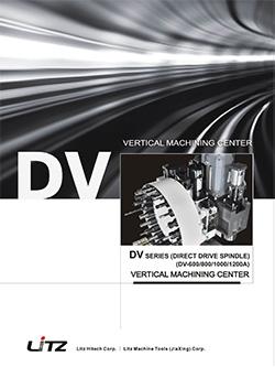 proimages/e-catalog/Vertical Machining Center/DV/DV600_800_1000_1200.jpg