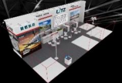 2021第24屆青島國際機床展覽會