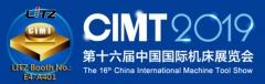 <span>NEW!</span>2019.04 China International Machine Tool Show(CIMT)