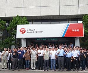 2015M-Team联盟参访三阳工业