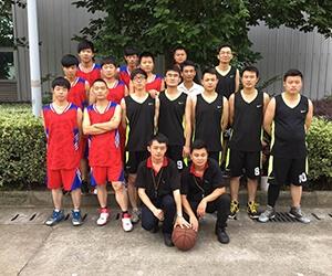 2016 Basketball Game