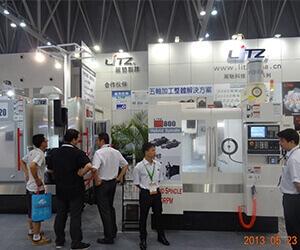 2013 - Chongqing