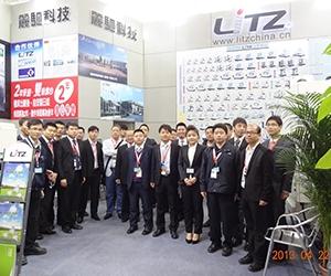 2013 - Qingdao