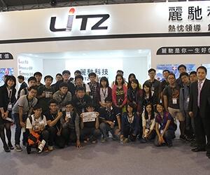 2014 - Taichung