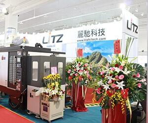 2014 - Tainan