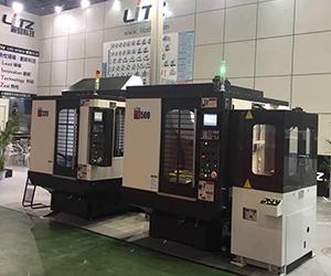 Xiamen Industry Expo