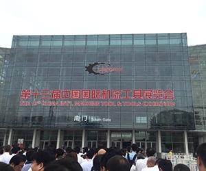 2016-北京展