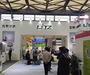 2016 - 上海展(CCMT)