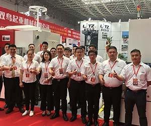 2018 - Changzhou