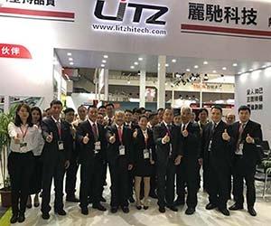 2018 - Shenzhen