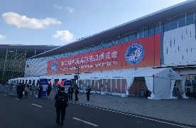 2019- China International Import Expo