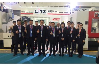 2019-Tianjin