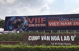 2019-越南河內展