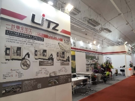 2020Tainan Automatic Machinery & Intelligent Manufacturing Industry Show