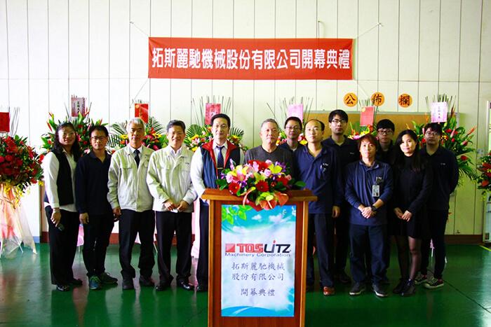 2017.01 Opening Ceremony of TOS Litz