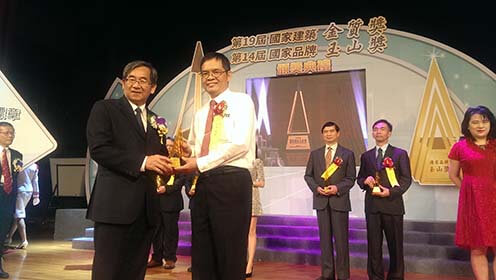 Congratulations! Litz Hitech won the [Best Product Category, National Brand Yushan Award - National First Prize]