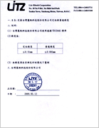VDI 3441定位与重复精度表