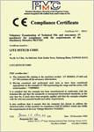 通过 CE 认证