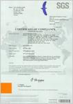 通过 EMC 认证